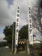 老松神社.JPG